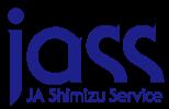 静岡県静岡市清水JA清水サービス(JASS)ロゴ|清水の農作物・農産物・みかん・地場野菜・地産地消